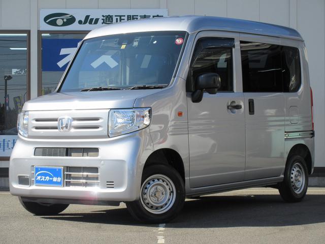 ホンダ N-VAN G・ホンダセンシング  4WD  純正ナビ・フルセグ