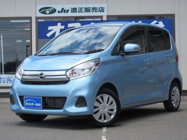 日産 X 4WD・エマージェンシーブレーキ・アラウンドビューモニター・シートヒーター・プッシュスタート・スマートキー・アイドリングストップ・SDナビ・Bluetooth・ETC