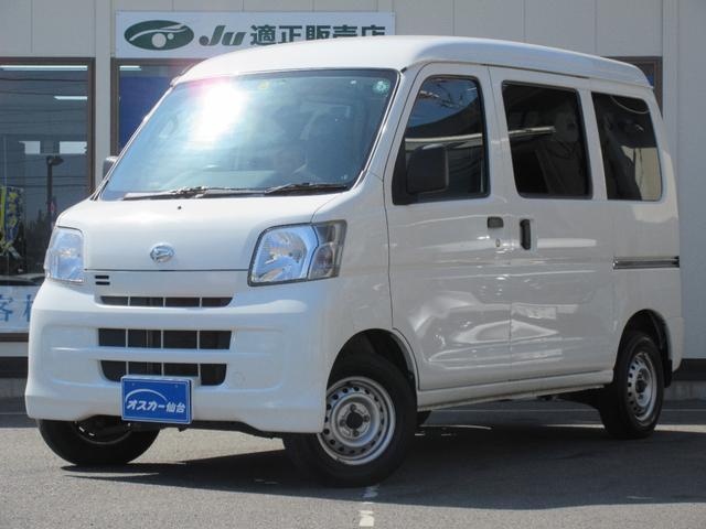 ダイハツ DX ハイル-フ・4WD・純正ナビ・ワンセグ・バックカメラ・ETC