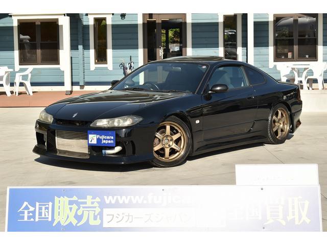 日産 スペックR 前置きIC テイン車高調 HKSマフラー SR