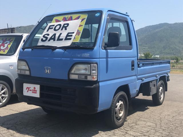 ホンダ 4WD AC MT 軽トラック 2名乗り ブルー