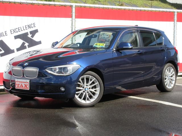 BMW 116i ファッショニスタ 純正ナビ 限定車 レザーシート