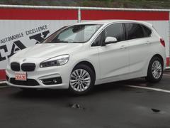 BMW218iアクティブツアラー ラグジュアリー クルコン ETC
