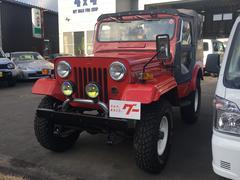 ジープ4WD 4MT