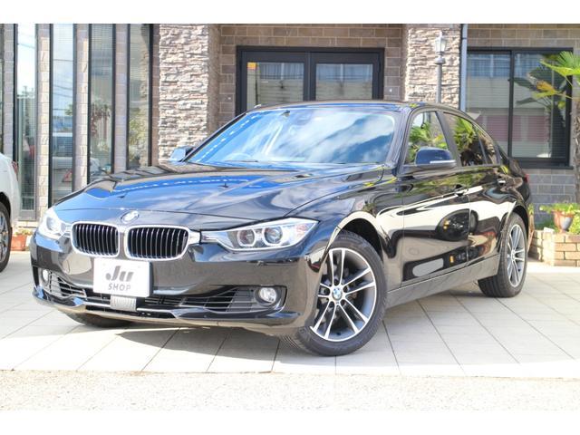 BMW 3シリーズ 320i xDrive 4WD 衝突軽減システム クルーズコントロール パワーシート アイドリングストップ 純正ナビ バックカメラ スモークフィルムガラス