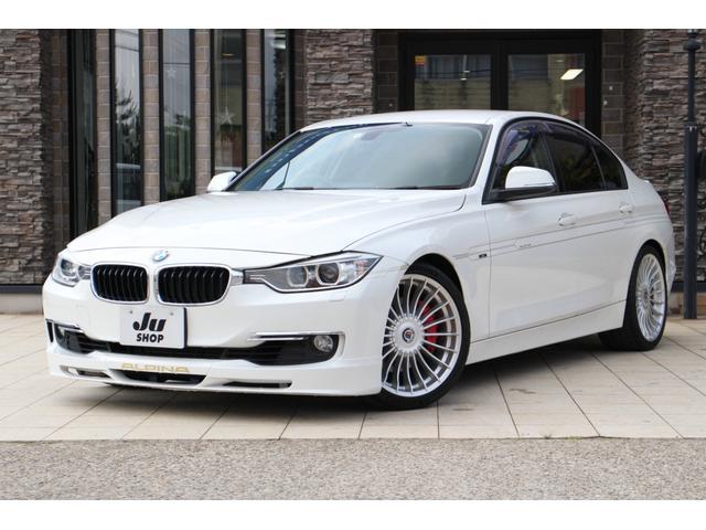 BMW 3シリーズ 328iスポーツ アルピナ仕様 フロントスポイラー リヤスポイラー 19インチアルミ 純正フルセグナビ バックカメラ クルーズコントロール クリアランスソナー パワーシート HIDヘッドライト ETC ブルートゥース