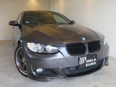 BMW335iMスポーツパッケージ RAYS鍛造AW