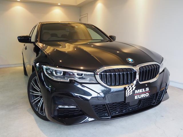 BMW 3シリーズ 320d xDrive Mスポーツ コニャックレザー 追従機能付クルーズコントロール HDDナビゲーション スマートキー 衝突軽減ブレーキ ステアリングサポート 全方位カメラ LEDヘッドライト ワンオーナー 禁煙車