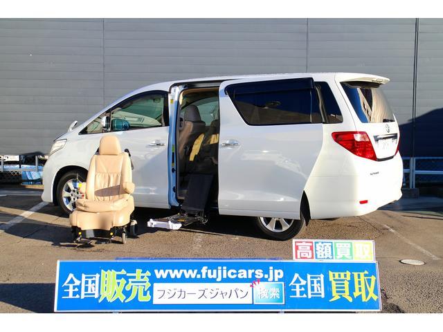 トヨタ 福祉車両 ウェルキャブ 脱着電動式サイドリフトシート 4WD