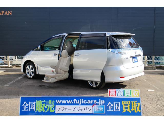 トヨタ 福祉車両 ウェルキャブ X サイドリフトアップシート 4WD