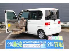 タント福祉車両 フレンドシップ サイドリフトアップシート 4WD