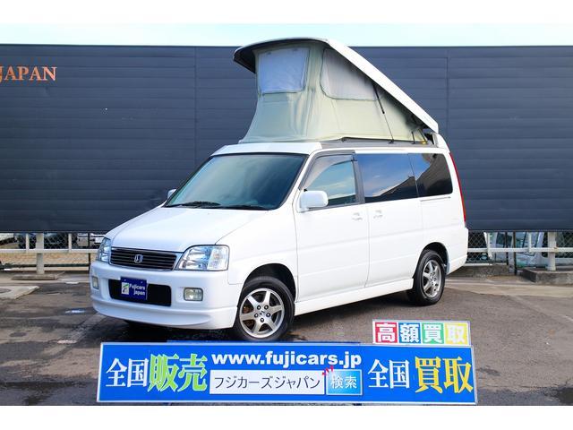 ホンダ キャンピング スピーディー フィールドデッキ 4WD