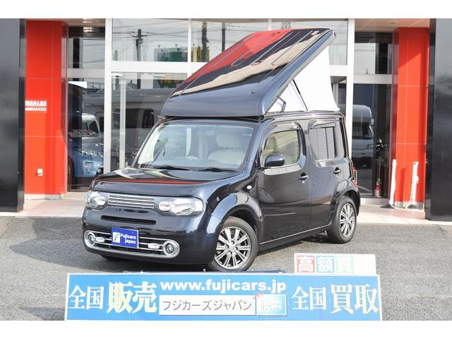 日産 キャンピング アクシス ピーズクラフト 2ルーム 4WD