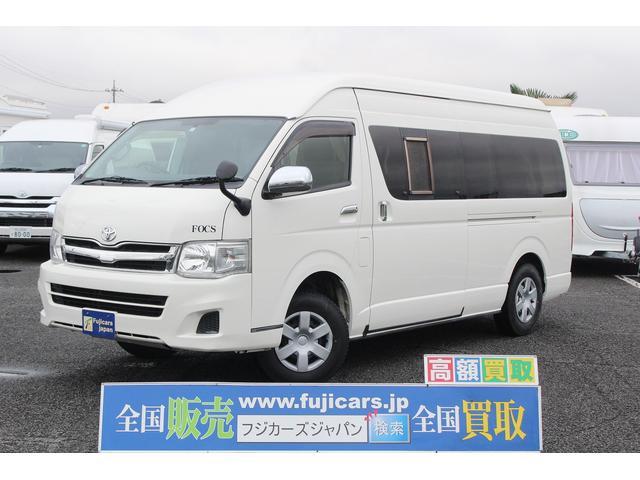 トヨタ FOCS リノタクミ DSエボリューション 新規架装 4WD