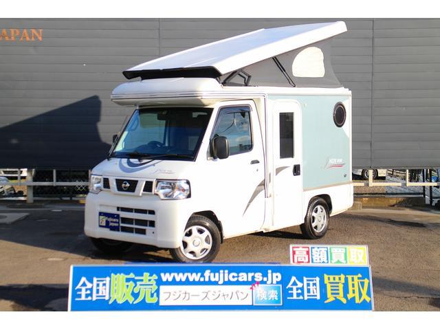 日産 キャンピング 東和モータースインディ108 4WD