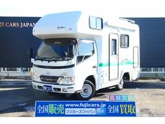 ダイナトラックキャンピング ナッツRVクレソン 3.0D 4WD