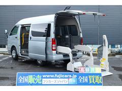 ハイエースバン福祉車両 ウェルキャブ 電動リフト 車イス二基 電動固定装置