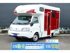 バネットトラックキャンピング 東和モータース カービィR2B 切替4WD