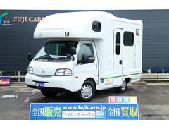 ボンゴトラックキャンピング AtoZ アミティBOSCO 4WD新車即納車