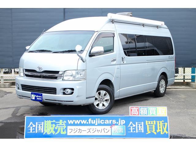 トヨタ キャンピング ナッツRV ラディッシュ 4WD FFヒーター