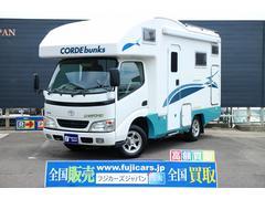 カムロードキャンピング バンテック コルドバンクス 2.5DT 4WD