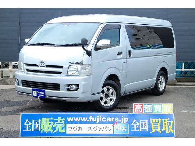 トヨタ キャンピング トイファクトリー トイズボックス 4WD