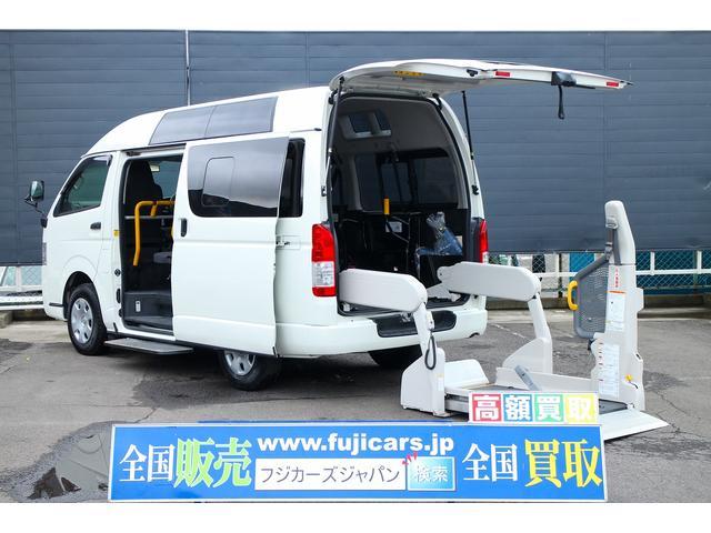 トヨタ 福祉車両 ウェルキャブ リフト 車イス二基 3.0DT4WD