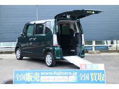 N BOX+福祉車両 スロープ 電動ウィンチ 手動車イス固定装置 4WD