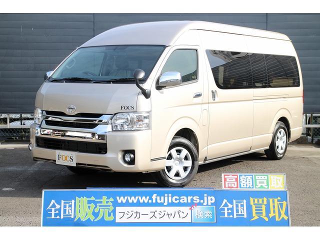 トヨタ キャンピング FOCS ディパーチャー 4WD 寒冷地仕様