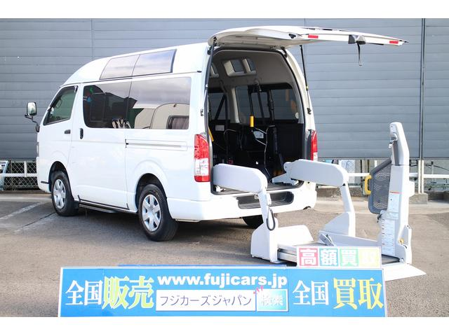 トヨタ 福祉車両 ウェルキャブ リアリフト Bタイプ 4WD 寒冷地