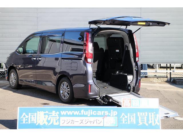 トヨタ Xi 福祉車両 スロープ 4WD タイプ1 車高降下装置