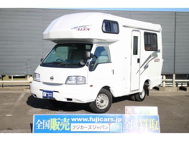 日産 AtoZ アレン 4WD サイドオーニング 冷蔵庫 SDナビ