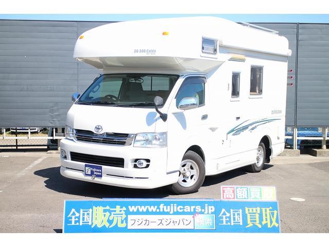 トヨタ キャンピング ファーストカスタム CG500カルド 4WD