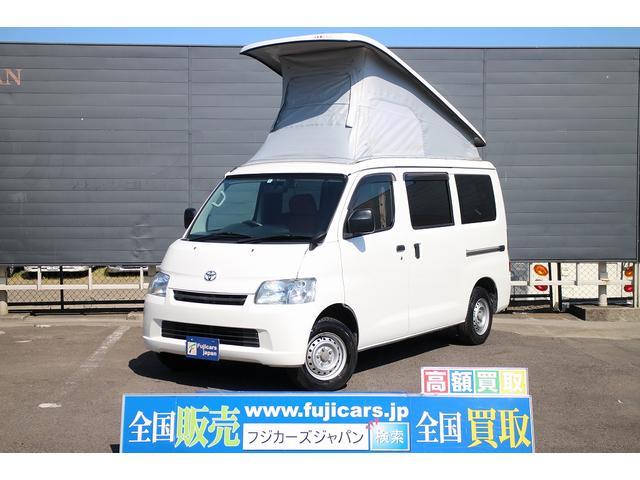 トヨタ キャンピングカー広島 ピコ 4WDポップアップルーフ