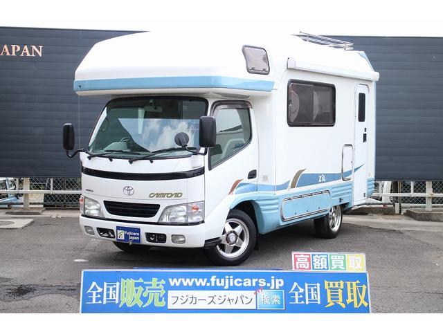 トヨタ キャンピング バンテックジル 4WD FFヒーター 冷蔵庫