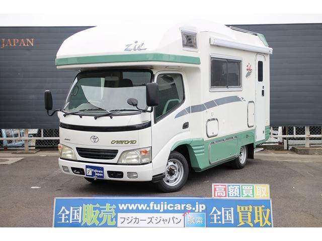 トヨタ キャンピング バンテック ジル 4WD 新品家庭用エアコン