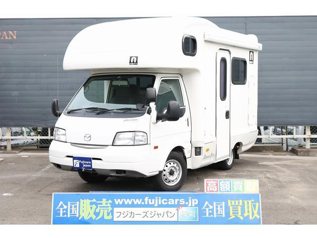 マツダ キャンピング AtoZ アミティ 4WD FFヒータ-