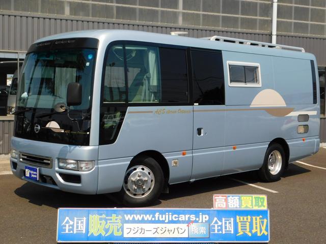 日産 シビリアンバス キャンピング RVビックフット エテルノオクタービア