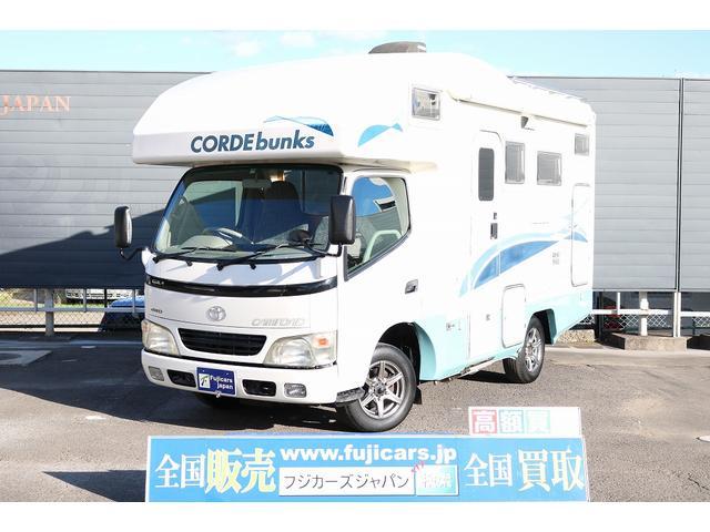 トヨタ キャンピング バンテック コルドバンクス 4WD 二段ベッド