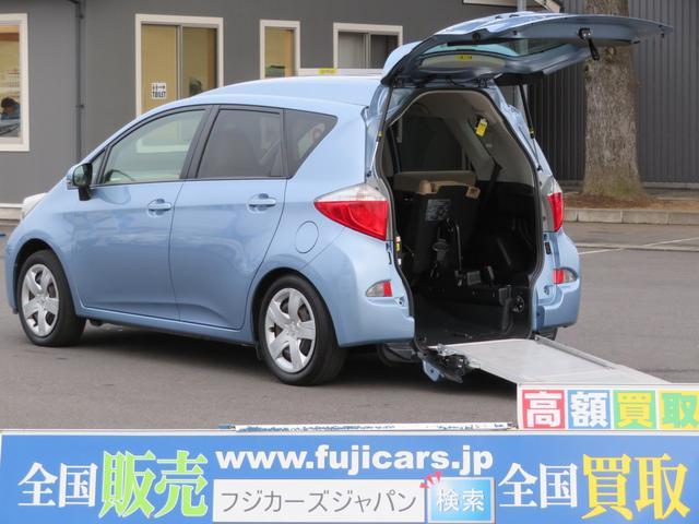 トヨタ G 福祉車輌 スロープ 車いす電動固定 メモリーナビ
