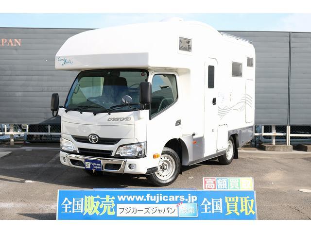 トヨタ キャンピング バンテックコルドバンクス 4WD ワンオーナー