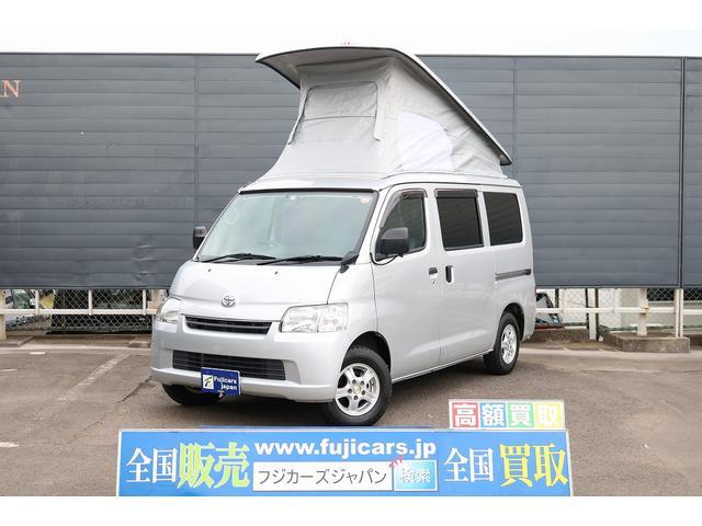 トヨタ キャンピングカー広島 ピコ 4WD ポップアップルーフ