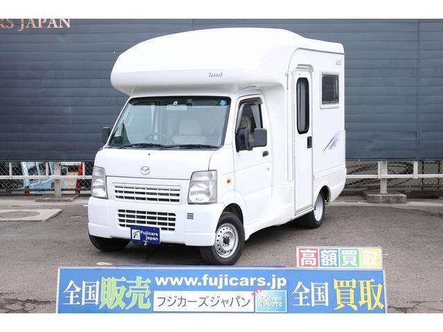 マツダ キャンピング AZ-MAX ラクーンII 4WD 延長バンク