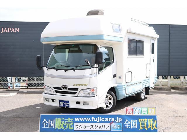 トヨタ キャンピング バンテック ジルフィックス ソーラーパネル