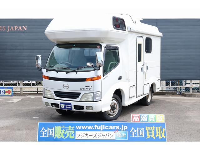 日野 デュトロ キャンピング AtoZ アーデンスぺンド 4WD オーニング