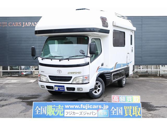 「トヨタ」「カムロード」「トラック」「宮城県」の中古車