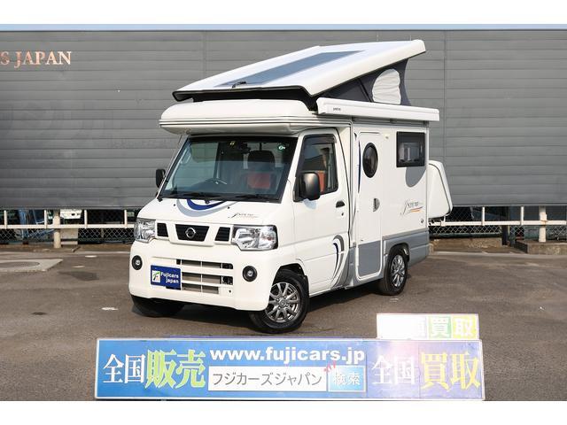 日産  キャンピング インディアナRV インディ727 4WD ツインサブバッテリー インバーター1500W サイドオーニング ベバストFFヒーター 電子レンジ ナビ連動リアモニター ソーラーパネル
