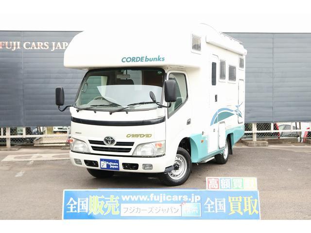 トヨタ カムロード  キャンピングカー バンテック コルドバンクス 4WD ディーゼルターボ 常設二段ベッド ツインサブバッテリー インバーター1500W DC冷蔵庫 ベバストFFヒーター オーニング 走行用リアクーラー