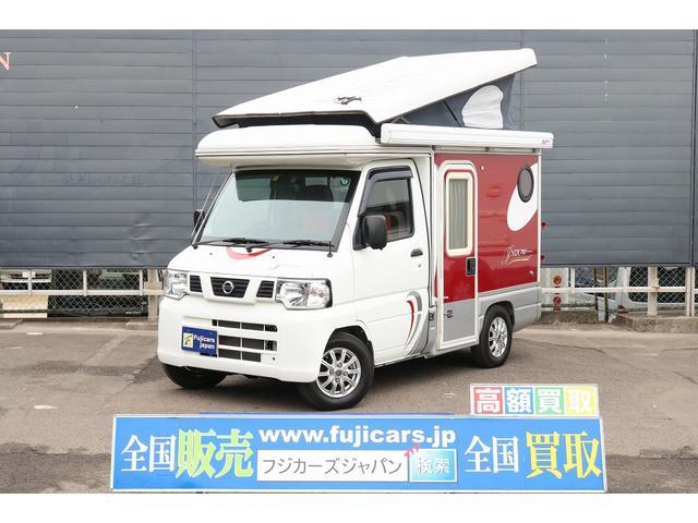 日産 クリッパートラック  キャンピングカー インディアナRV インディ727 4WD ポップアップルーフ シンク ソーラーパネル 走行充電 外部充電 インバーター ツインサブバッテリー テレビ 地デジアンテナ オーニング