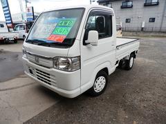 アクティトラックタウン 4WD PS PW AC